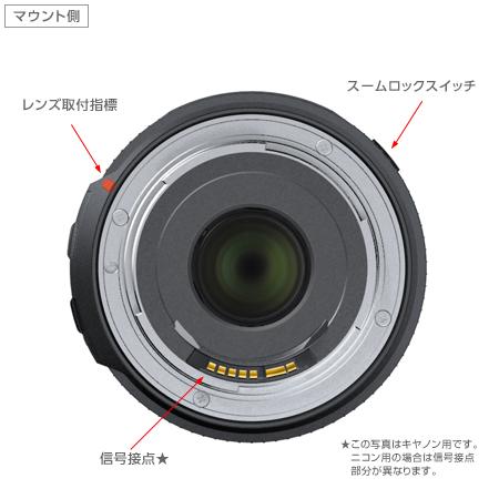 b016_rear