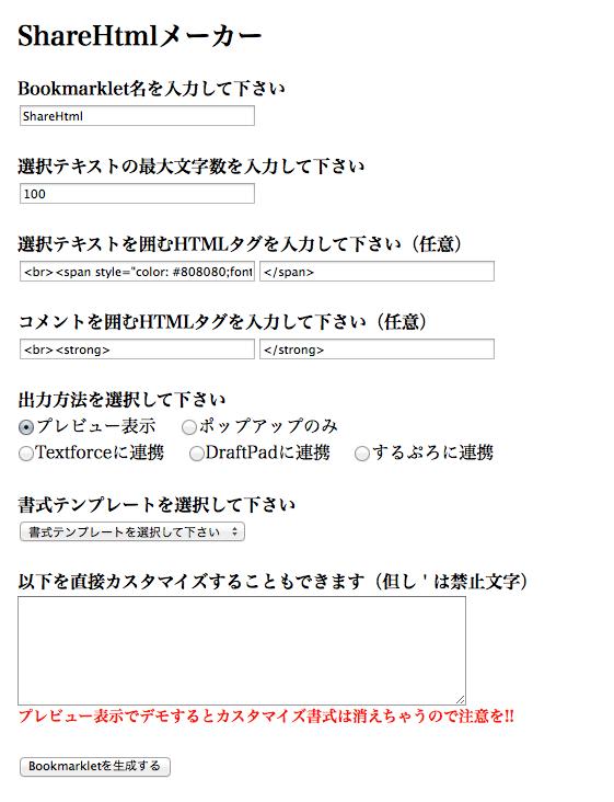 2014-05-07_1408