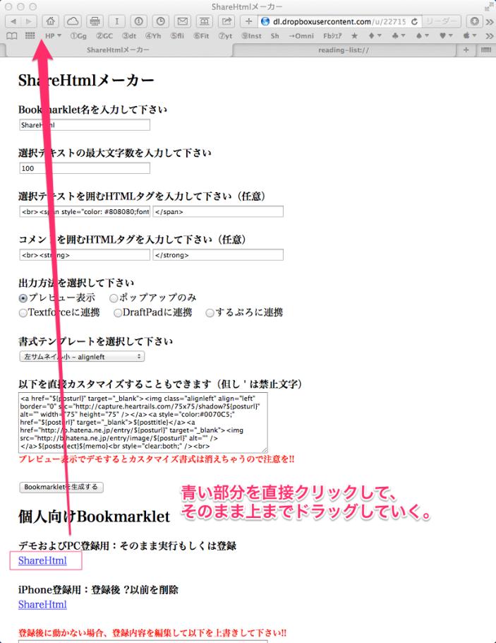 2014-05-07_1544