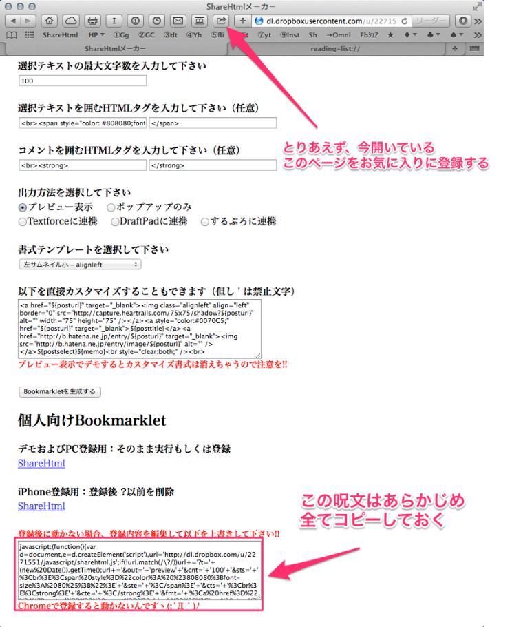 2014-05-07_1553