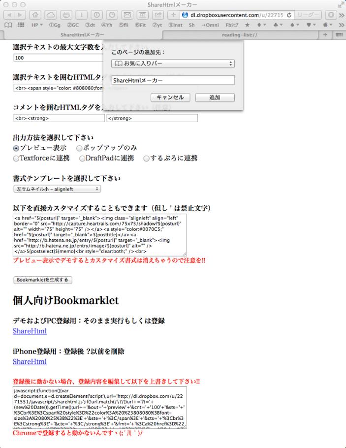 2014-05-07_1554