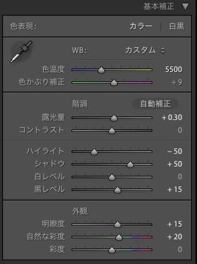 2014-05-20_2054