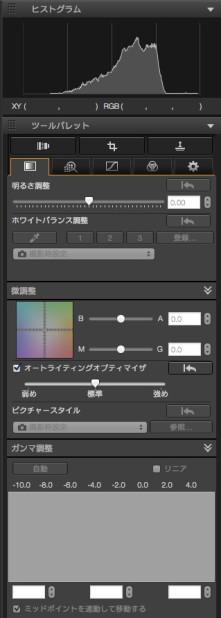 Digital_Photo_Professional_4_-__フォルダ__Macintosh_SSD_ユーザ_matsubarahideaki1_ピクチャ_朝投稿_